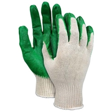 Safety Work Gloves w/ Smooth Latex Dipped Palms from MCR Safety